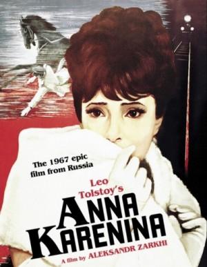 Anna Karenina / Анна Каренина (1967) 2 x DVD9