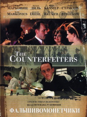 Die Falscher / The Counterfeiters (2007) DVD9