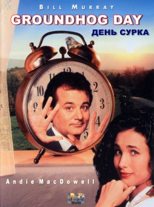 Groundhog Day (1993) DVD9