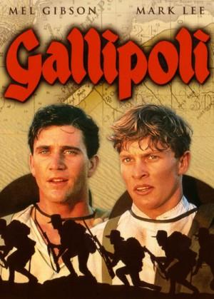 Gallipoli / Галлиполи (1981) DVD9
