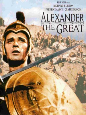 Alexander the Great (1956) DVD9