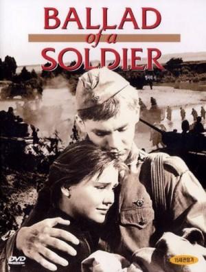 Ballad of a Soldier (Ballada o soldate) / La ballade du soldat / Баллада о солдате (1959) DVD9