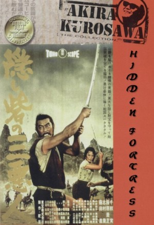 The Hidden Fortress / Kakushi-toride no san-akunin (1958) DVD9 Criterion Collection