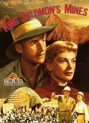 King Solomon's Mines / Копи Царя Соломона (1950) DVD9
