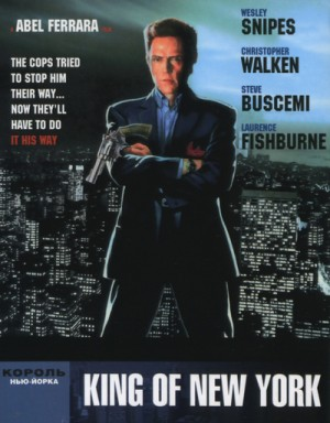 King of New York (1990) DVD9