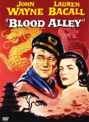 Blood Alley (1955) DVD9