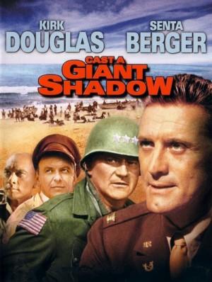 Cast A Giant Shadow / Откинь гигантскую тень (1966) DVD5