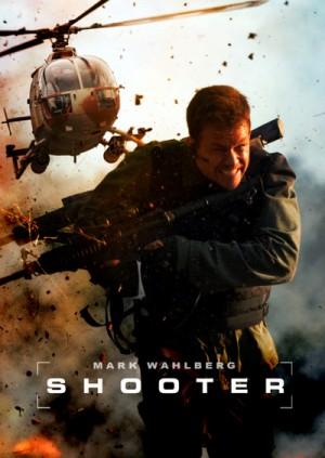 Shooter / Стрелок (2007) DVD9