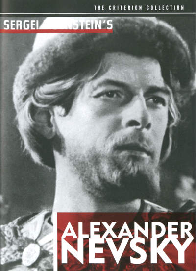 Alexander Nevsky Movie Download