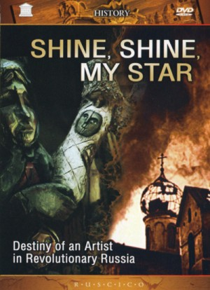 Shine, Shine, My Star / Gori, gori, moya zvezda / Brille, mon etoile, brille / Гори, гори, моя звезда (1969) DVD9 RUSCICO