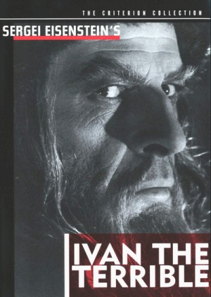 Ivan Groznyy / Ivan the Terrible / Иван Грозный (1944) 2 x DVD9 Criterion Collection
