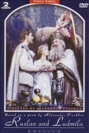 Ruslan and Ludmila / Rousslan et Ludmilla / Ruslan i Lyudmila / Руслан и Людмила (1972) 2 x DVD9 RUSCICO