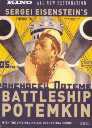 Bronenosets Potyomkin / Battleship Potemkin / Броненосец Потемкин (1925) DVD9 + DVD5