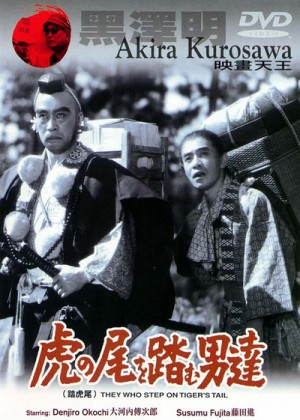 Tora no o wo fumu otokotachi / The Men Who Tread on the Tiger's Tail (1945) DVD5 Criterion Collection