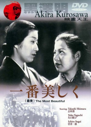 Ichiban utsukushiku / The Most Beautiful (1944) DVD5 Criterion Collection