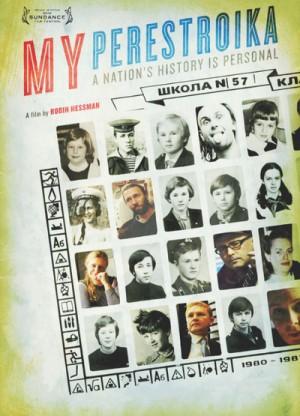 My Perestroika / Моя перестройка (2010) DVD59
