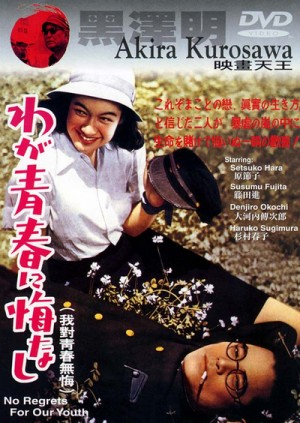 Waga seishun ni kuinashi / No Regrets for Our Youth (1946) DVD9 Criterion Collection