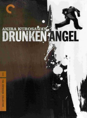 Yoidore tenshi / Drunken Angel (1948) DVD9