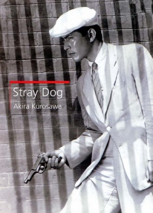 Nora inu / Stray Dog (2949) DVD9 Criterion Collection