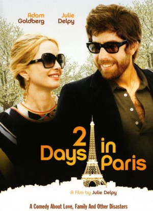 2 Days in Paris (2007) DVD9