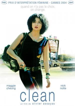 Clean (2004) DVD9