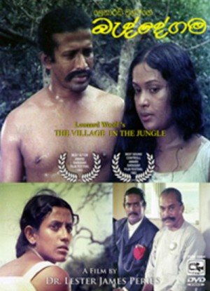 Baddegama / Village in the Jungle (1980) DVD9
