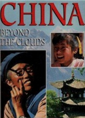 China: Beyond the Clouds (1994) 2 x DVD5