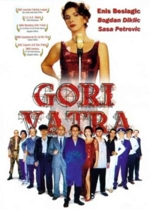 Gori vatra / Fuse (2003) DVD5