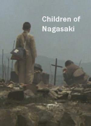 Kono ko wo nokoshite / Children of Nagasaki (1983) DVD9