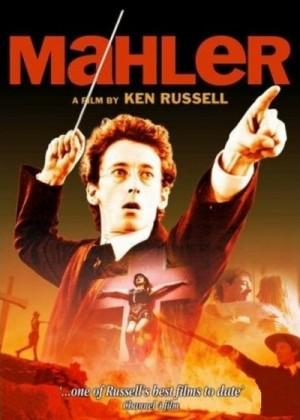 Mahler (1974) DVD9