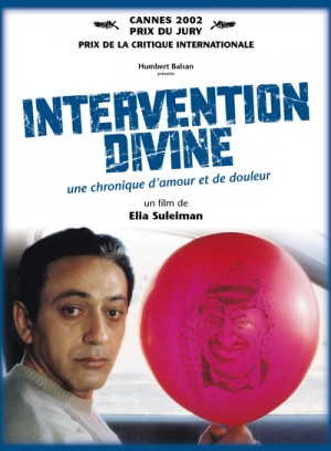 Yadon ilaheyya / Divine Intervention / Chronicle of Love and Pain (2002) DVD9