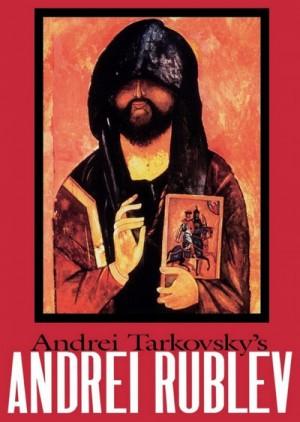 Andrey Rublyov / Andrei Rublev / Andrei Roublev / Андрей Рублев (1966) 2 x DVD9 RUSCICO