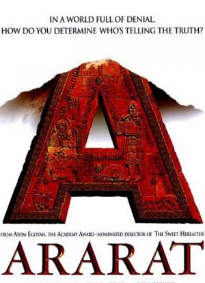 Ararat (2002) DVD9