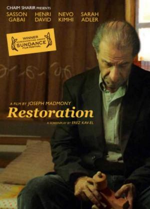 Boker tov adon Fidelman / Restoration / Доброе утро, господин Фидельман! (2011) DVD9