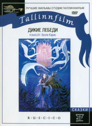 Dikie lebedi / Metsluiged / Wild Swans / Дикие лебеди (1987) DVD9