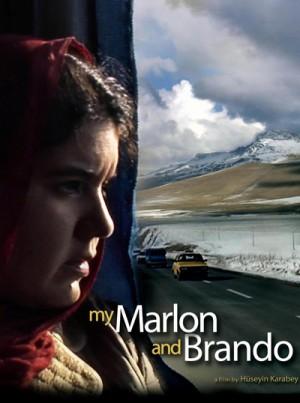 Gitmek: Benim Marlon ve Brandom / My Marlon and Brando / Мой Марлон и Брандо (2008) DVD9