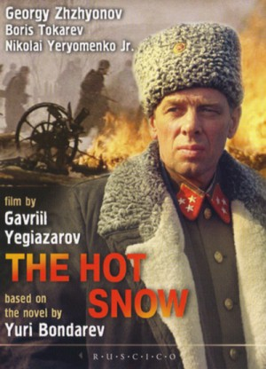 Goryachiy sneg / The Hot Snow / Горячий снег (1972) DVD9 RUSCICO