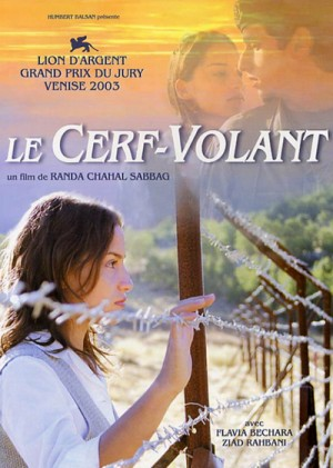 Le cerf-volant / The Kite (2003) DVD9