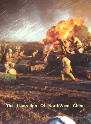The Liberation Of NorthWest China (?) 2 x DVD5