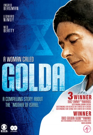 A Woman Called Golda (1982) DVD9