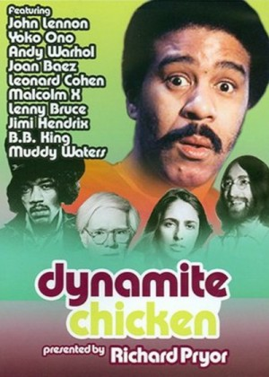 Dynamite Chicken (1971) DVD5