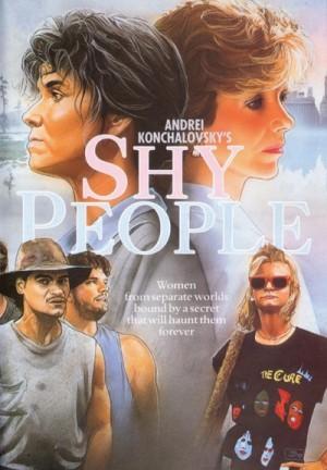 Shy People / Стыдливые люди (1987) DVD9