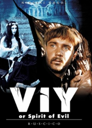 Viy or Spirit of Evil / Вий (1967) DVD9 RUSCICO