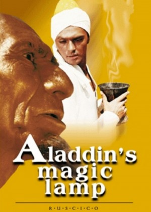 Volshebnaya lampa Aladdina / Aladdin and His Magic Lamp / Aladdin's Magic Lamp / Волшебная лампа Аладдина (1966) DVD9 RUSCICO