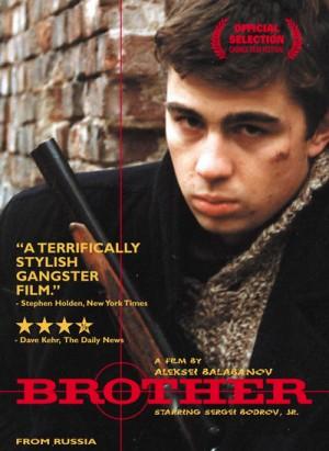 Brother / Brat / Брат (1997) DVD5