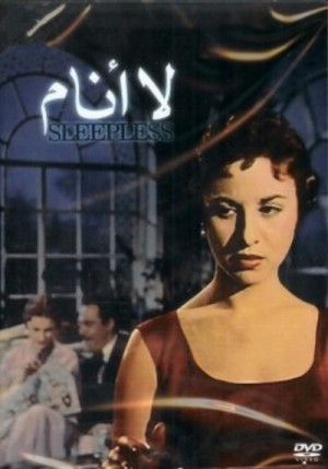 La anam / Sleepless / No Tomorrow / Sans lendemain (1958) DVD9