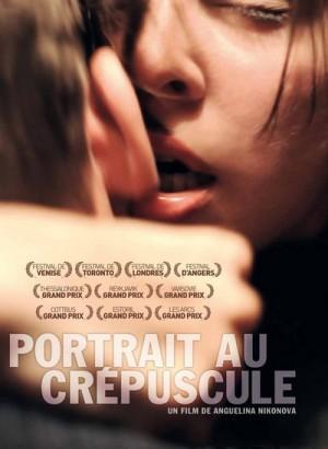 Twilight Portrait / Portret v sumerkakh / Портрет в сумерках (2011) DVD9