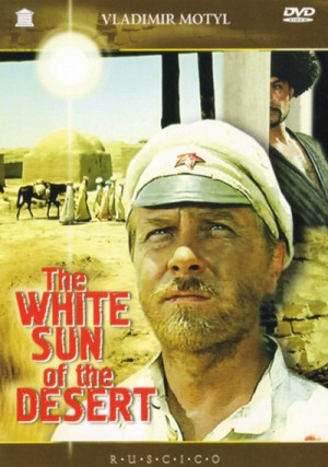The White Sun of the Desert / Beloe solntse pustyni / Белое солнце пустыни (1970) DVD9 RUSCICO