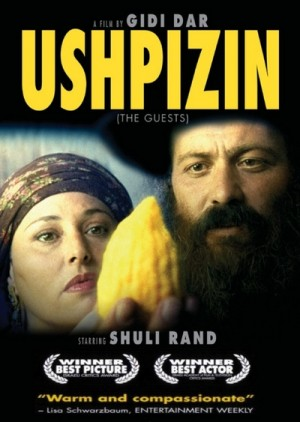 Ha-Ushpizin / Holy Guests (2004) DVD9