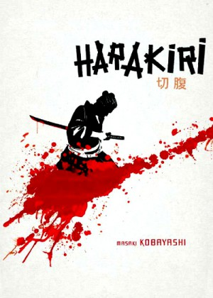 Harakiri 1962 Criterion Collection